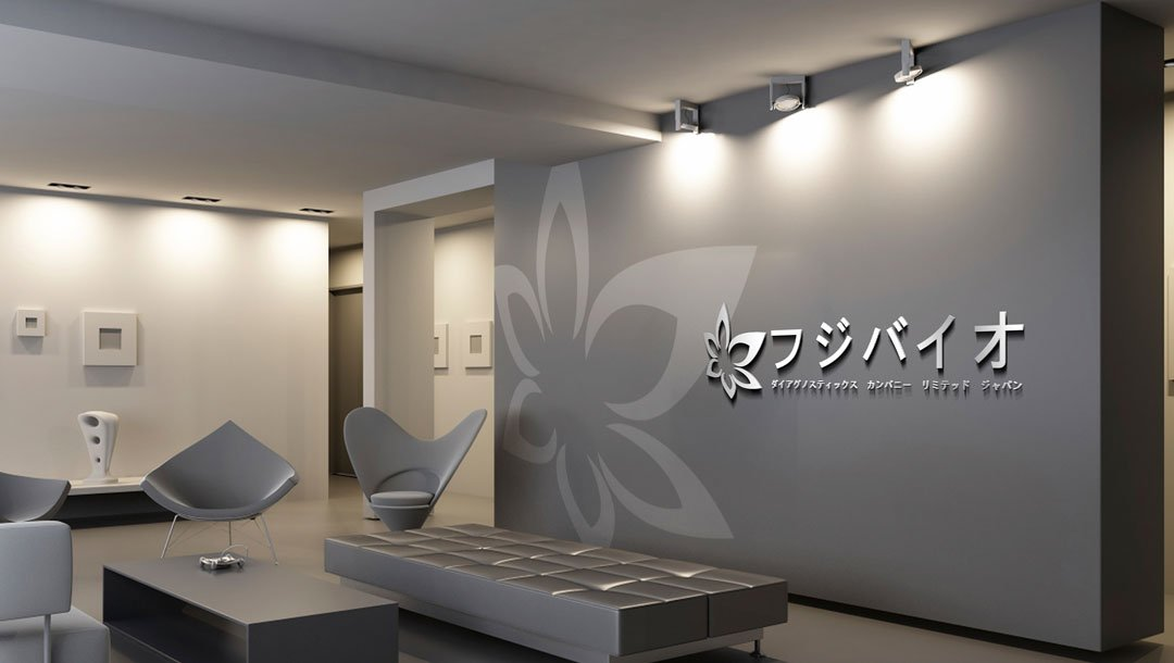Fujibio Diagnostics Office Reception Osaka