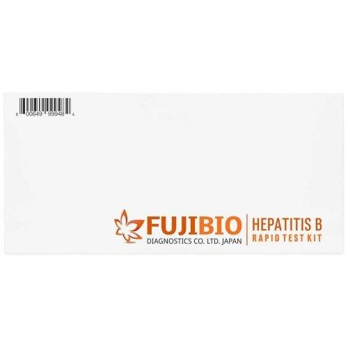 Fujibio B型肝炎迅速試験キットは